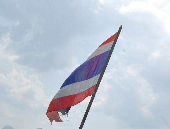 Der erste Trip nach Thailand